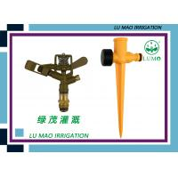 Wholesale Zinc Impact Water Sprinkler from china suppliers