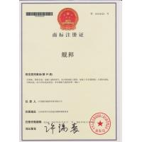 Jiangsu Jumbo Building Material & Technologies Co.,Ltd Certifications