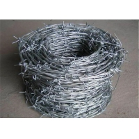 Quality Sharp Twist Weaving 15cm Electro Galvanized Barb Wire for sale