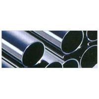 China 304 Stainless Steel Pipes and Tubes on sale