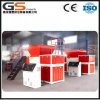Wholesale big capacity shredder for plastic lump from china suppliers