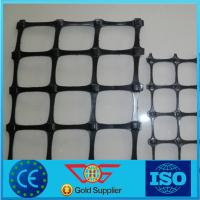 Wholesale Soil Grid PP Biaxial Retaining Wall Geogrid 30KN CE 3.95x50m 34mm Mesh from china suppliers