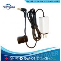 Wholesale 1.m 2M Wall Mount Universal Ac Dc Adapter  5V - 12V Regulated for Phone / PAD digital from china suppliers