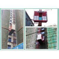 Quality Vertical Safety Builders Man Material Hoisting Equipment High Efficiency for sale