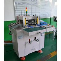 Wholesale High Speed Two Guide Pillar Hot Stamping Die Cutting Machine 200*180mm Cutting Areas from china suppliers
