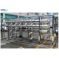 Wholesale RO Filtration Industrial Water Treatment Systems Salty Removal Active Carbon from china suppliers