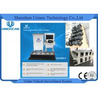 Buy cheap UVSS/UVIS under vehicle scanning system fix type CE/ISO certificated from wholesalers
