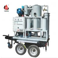 Wholesale Small Waste Oil Treatment Plant , Double Stage Cable / Transformer Oil Treatment Machine from china suppliers