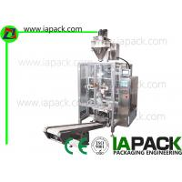 Wholesale Coffee Powder Vertical Automatic Packing Machine 50 Bags/min Auger Filling from china suppliers