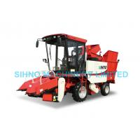 Wholesale 4YZP-2C Peeled waxy corn harvester for harvesting maize from china suppliers