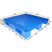 Wholesale cheap plastic pallet for sale from china suppliers