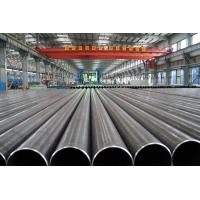 Wholesale Circular Thick Wall Seamless Boiler Tubes Shot Blasted GB 18248 30CrMo 34CrMo4 from china suppliers
