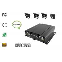 Buy cheap 4ch Hard Disk Mobile DVR Car GPS Tracking System Remote View WIFI 3G Car Monitoring from wholesalers