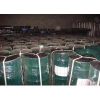 Wholesale Yinuo Industrial Factory PVC Welded Wire Mesh from china suppliers
