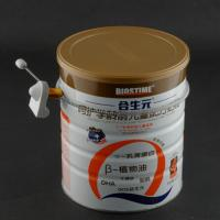 Wholesale Stainless Steel EAS Hard Tag 58KHZ For Powdered Milk , Anti Theft from china suppliers