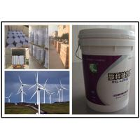Wholesale Instrument  / Construction Anti Corrosion Paint For Steel Wind Generator Tower from china suppliers