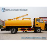 Buy cheap 4000L Q235A Carbon Steel Water Tanker Truck Vacuum Fecal Suction Truck from wholesalers