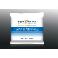 Wholesale OEM Laundry Detergent Powder Personal Care For Washing Clothes Apparel from china suppliers