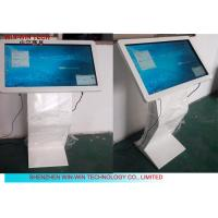 Wholesale Floor Standing I3 / I5 / I7 LCD Touch Screen Kiosk With Metal Stand from china suppliers