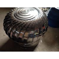 Buy cheap stainless steel 304 High CFM exhaust roof ventilators with preferential price from wholesalers