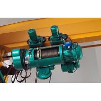 China Electric Power Wire Rope Hoist Explosion Proof For Ware Houses / Cargo Storage Areas on sale