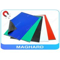 Buy cheap Self Adhesive Rubber Magnet Sheets Colorful , Fridge Magnetic Rubber Sheet from wholesalers