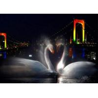 Wholesale Large Lake Water Screen Projector / Water Screen Fountain With Laser Projection from china suppliers