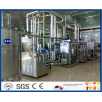 Quality Full Automatic Milk Production Plant , Milk Processing Industry Dairy Plant Equipment for sale