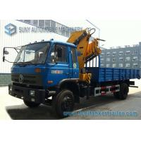 Wholesale XCMG / UNIC Telescopic / Knuckle Boom 5T Mounted Crane Truck 4X2 from china suppliers