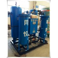 Wholesale Fully Automated High Purity Nitrogen Purification System 0.5-0.65 Mpa from china suppliers