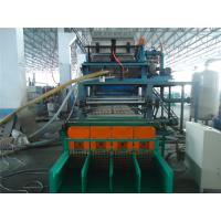 Wholesale Roller Type Pulp Molding Machine Wasteless Paper Egg Tray Pulp Molding Machine from china suppliers