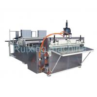 Wholesale Universal Ultrasonic Non Woven Slitting Machine with PLC Servo Control from china suppliers
