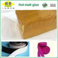 Wholesale Fast Drying EVA Hot Melt Adhesive Block , Pressure Sensitive Glue For Magic Bands from china suppliers