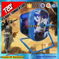 Wholesale Theme Park Game 360 Degree Flight Simulator With Flight Joystick from china suppliers