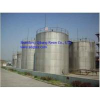 Wholesale high quality hydrocarbon resin for rubber products from china suppliers