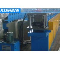 Wholesale 5.5 KW OMG Roll Forming Equipment with Full - frequency PLC Controlling System from china suppliers