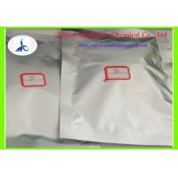 Wholesale 63547-13-7 White Adrafinil Power For Treatment Depression And Promote Intellgence from china suppliers