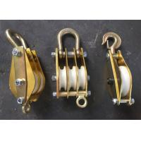 Wholesale Aluminium Alloy Block And Tackle Pulley 20KN for Power Construction from china suppliers