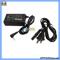 Buy cheap AC Adapter, Home Wall Charger Power Supply for Sony PSP -V1201 from wholesalers