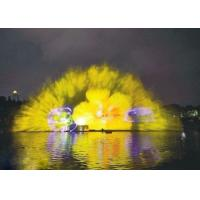 Wholesale Yellow Water Projection Screen Water Fountain With Multicolored Waterproof Led Lights from china suppliers