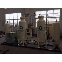 Wholesale Steel Oxygen Generating Systems Energy Saving With PSA / VPSA Whole Line System from china suppliers