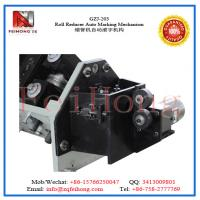 Wholesale Roll Reducer Auto Marking Mechanism from china suppliers