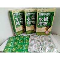 Buy cheap Fruta Planta Fruit Slimming Capsule Natural Plant Extract 400mg*30 Caps Green Box from wholesalers