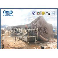 Wholesale High Speed Alloy Steel / Equivalent Industrial Cyclone Separator 420-1400pa from china suppliers