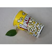 Wholesale 170 oz Yellow Color Custom Printed Paper Cups for Popcorn Large Capcity from china suppliers