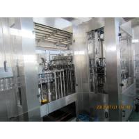 Wholesale 275ml / 300ml Glass Bottle Carbonated Beverage Filling Machine DCGF60-60-15 from china suppliers