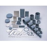 Wholesale OEM Zinc Coating isotropic / anisotropic erode - resistant Bonded NdFeB Magnets from china suppliers