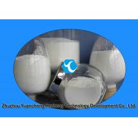 Wholesale 99% Female Estrogen Sex Powder Ethinylestradiol for Contraceptive , CAS 57-63-6 from china suppliers