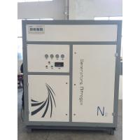 Wholesale All In One Psa Nitrogen Generation System For Food Bread Grain Chips Fresh Packing from china suppliers