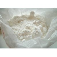 Wholesale Pharma Grade Estrogen Steroid Powder Estradiol Enanthate CAS 4956-37-0 from china suppliers